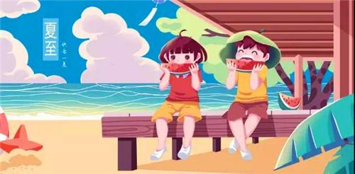 這個夏天,讓我們去恒大御海天下嘗一下海的味道!