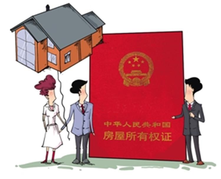 为什么房产证有绿色和红色之分?这个买房之前要弄清楚!