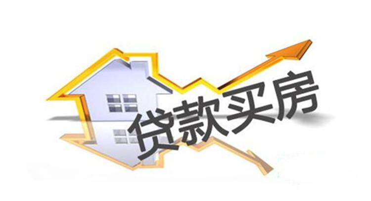 这是疯了吗?贷款买房不但不收利息,还倒贴钱给购房者!