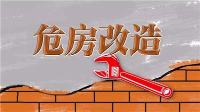 关注!海南省出台新规激励促进农村危改 符合标准将获200万元奖励!