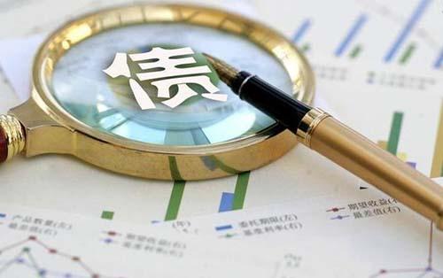 中国家庭的债务风险需警惕增长和结构性风险