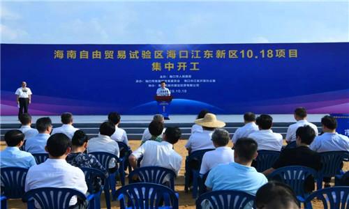 海口江东新区6大项目集中开工,总投资31.4亿元,涉及这些领域!