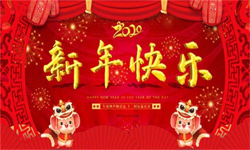 """在吗?春节买房送""""五福"""",来领取""""鼠""""于你的福利"""