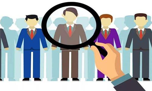三亚制定人才服务工作若干措施,创新人才服务管理模式!