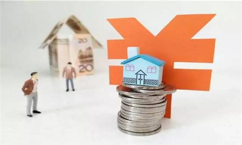 定安县安居型商品住房方案公布,符合条件家庭限购1次且1套!