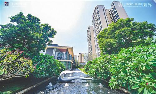 海口仁恒海棠公园二期,新界示范区开放