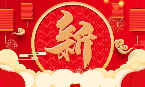 快來瞧瞧!澄邁魯能海藍福源東二西區8#樓預計于2月15日盛大開盤