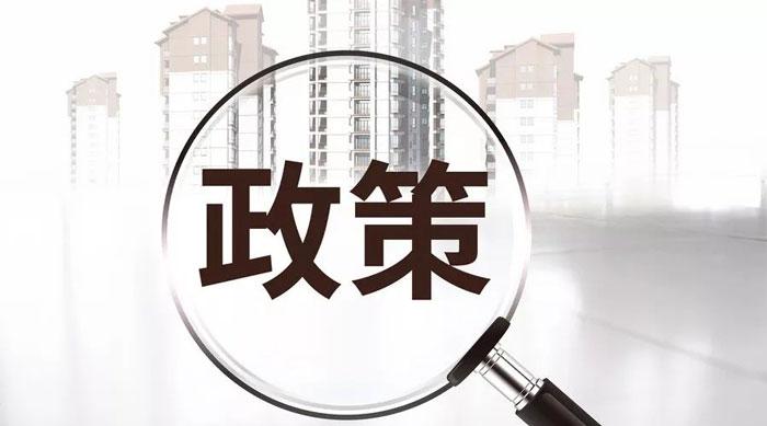 每月最高8.5元/㎡!海口16个公租房小区租金4月最新执行标准!