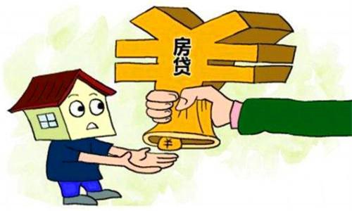 52城二套房贷利率走高,放款周期环比缩短