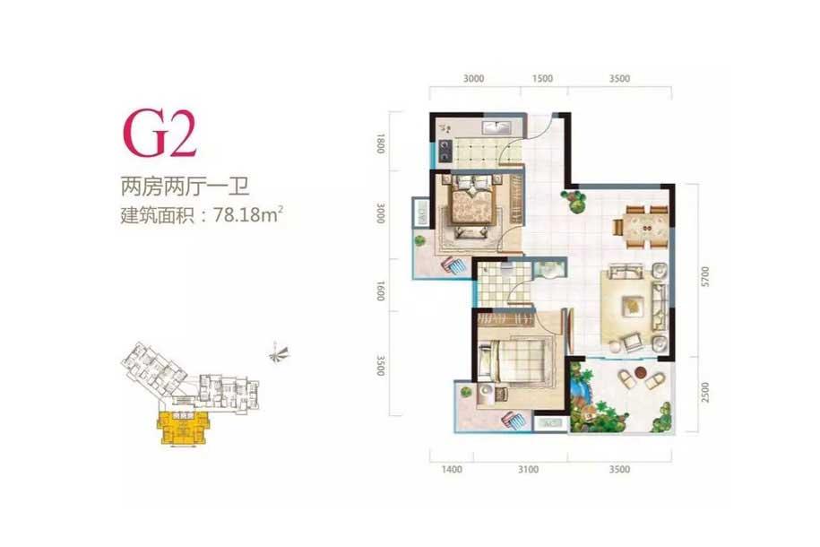 長島藍灣G2戶型    2室2廳1衛    建筑面積78.18㎡