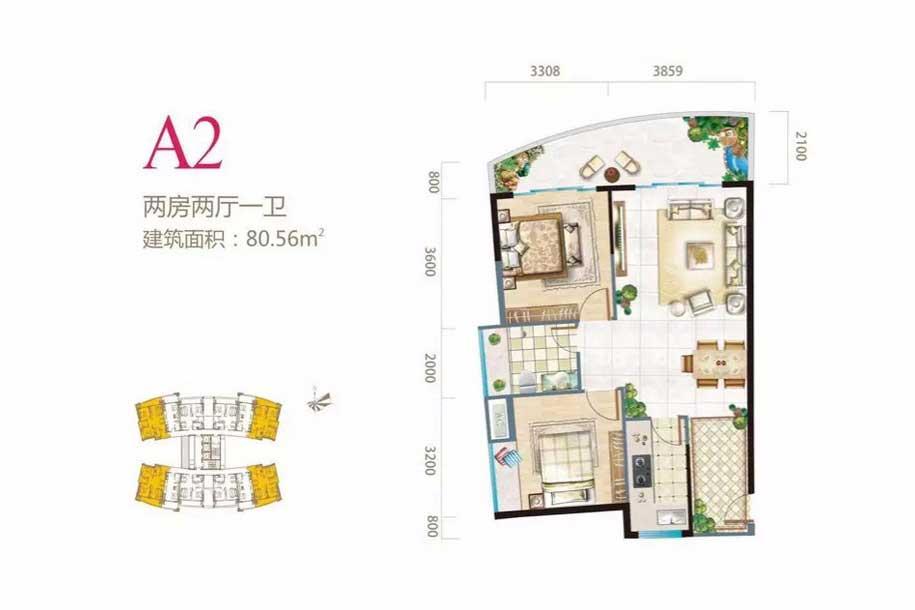 長島藍灣A2戶型   2室2廳1衛   建筑面積80.56㎡