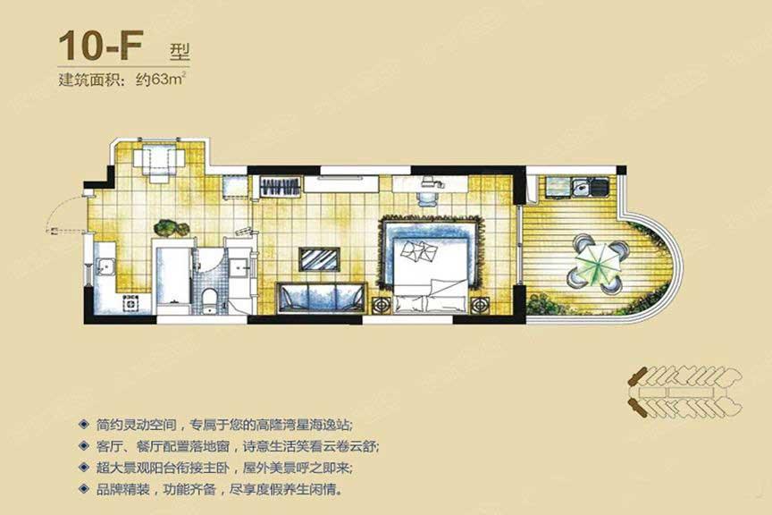 平海逸龙湾10-F户型  1室2厅1卫1厨     建筑面积63.00㎡