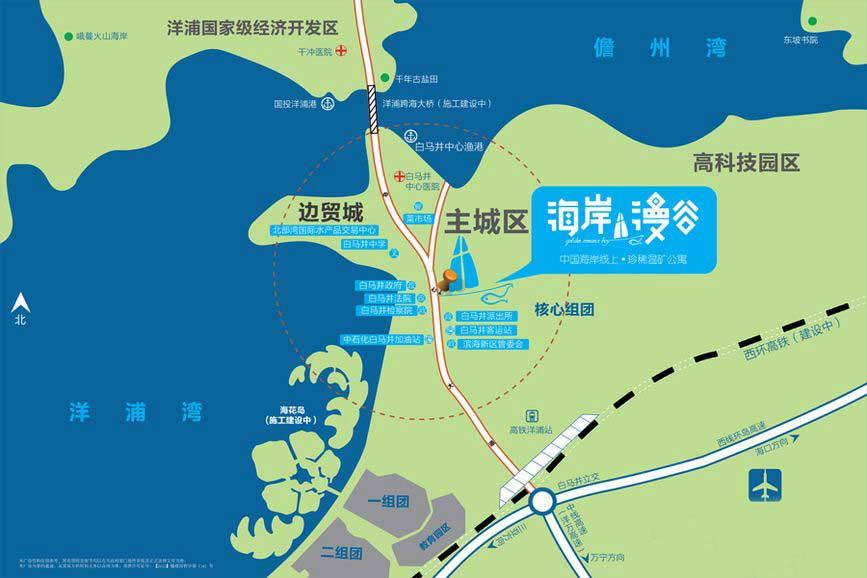 海岸漫谷交通图
