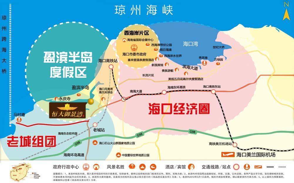 海南恒大御景湾交通图