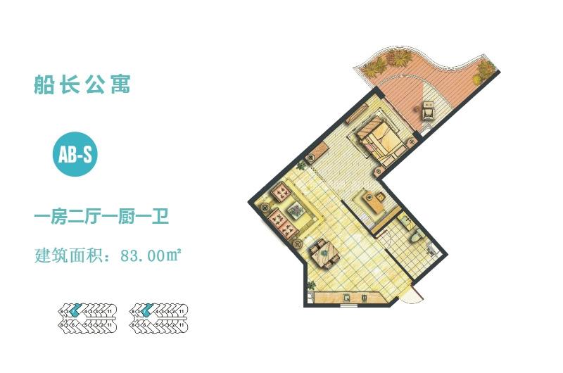 世茂怒放海一房二廳一廚一衛 建筑面積83.00㎡