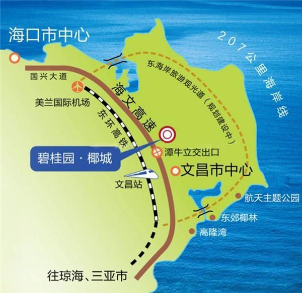 碧桂園椰城交通圖